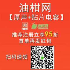 深圳市兴胜佳业电子有限公司