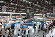 赋能电子信息制造业转型升级,93届中国电子...