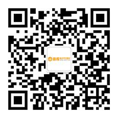 电子市场微信二维码